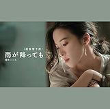 KokoroLei_500x500.jpg