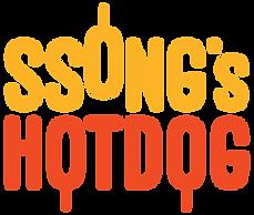 ssongs_Elogo_500.png