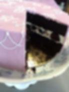 l'intérieur d'un Weddin cake
