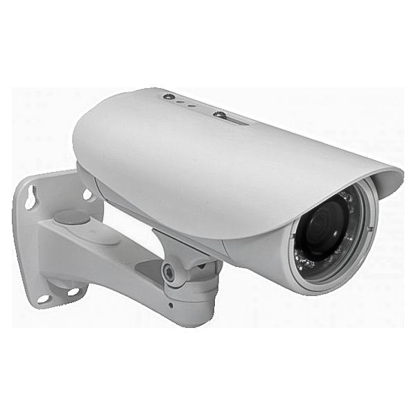 Camara de vigilancia.png