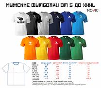 футболки NOVIC.png