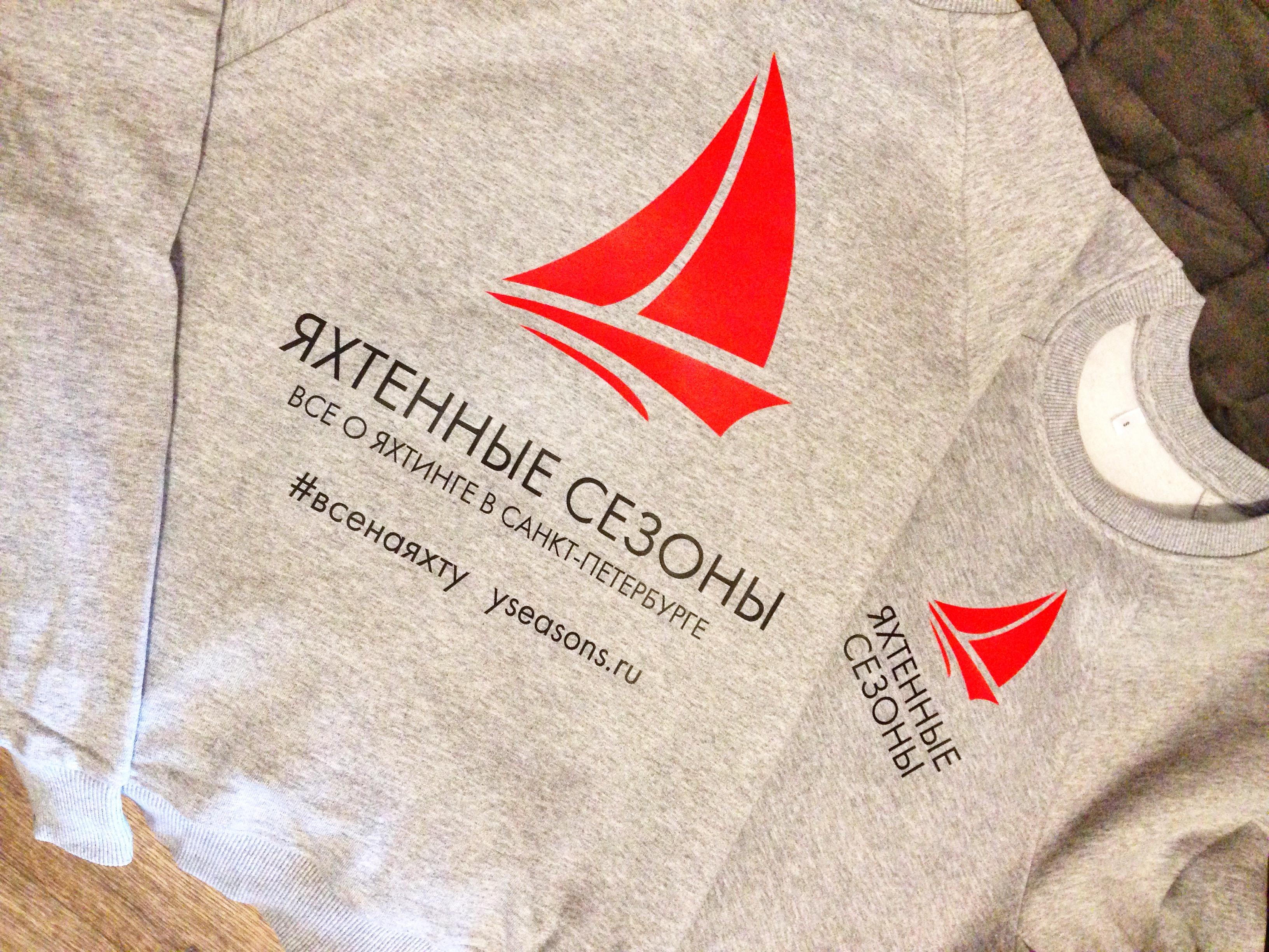 свитшот с печатью лого