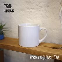 Печать на кружках Whale Studio 10.png