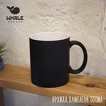 Печать на кружках Whale Studio17.png