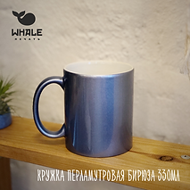 Печать на кружках Whale Studio 9.png