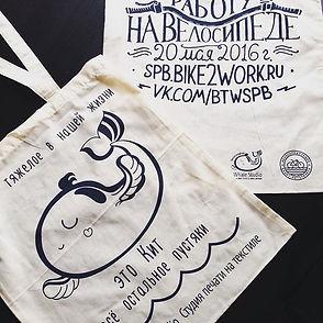 печать на сумках спб