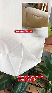 сумки шоперы whale print 2.JPG