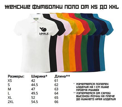 печать на футболках размеры