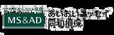 あいおいニッセイ 透明.png