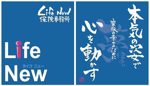 Life-new1460x840.jpg