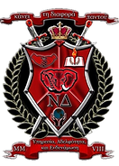 ND Shield.png