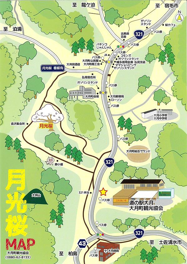gekkosakura_map.png