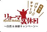 ryoma_logo_round.png