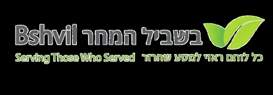 logo_for_movie-removebg-preview%20(2)_ed