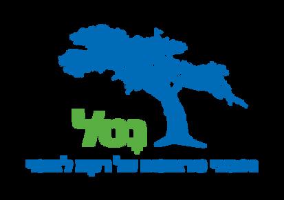 לוגו-נטל-על-רקע-שקוף.png