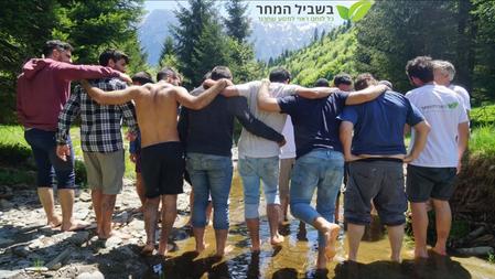 תמונת קבוצה בנחל.png