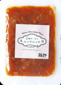 ユッケユッケ-min.png