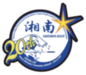 湘南ロゴ.jpg