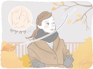 リクルート ホットペッパー ビューティー11月号「シミ対策の正解」の挿絵を描きました。