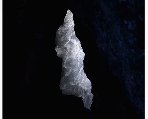 Inès Leroy Galan, Série Cavités Spatiales, Cavité II, 2013,Photographie numérique, 39.9 x 39.9 cm