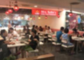 Central Silom Complex2.jpg