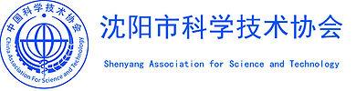 Shenyang Association.jpg