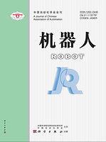 ROBOT Journal.jpg