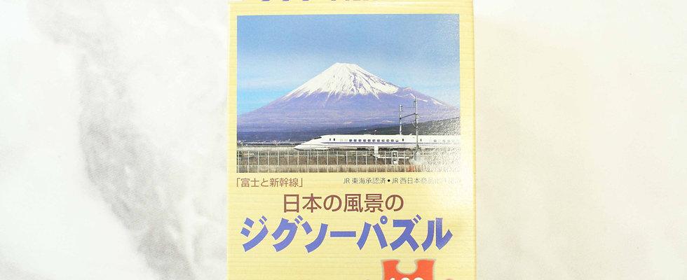 Mini rompecabezas Monte  Fuji -Tren Bala Shinkanse