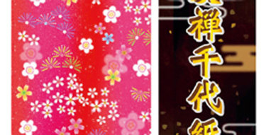 PAPEL ORIGAMI ORIGAMI -YUZEN CHIYOGAMI-  7.5 X7.5cm