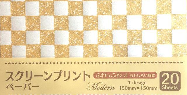 Origami Chiyogami perlado