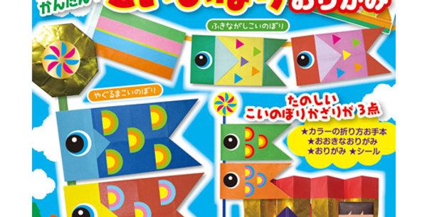 PAPEL ORIGAMI KOINOBORI - PEZ CARPA con Sticker.