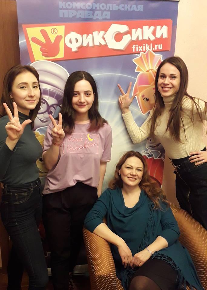 "Мастер-класс ""Фиксиков"""