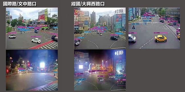 北中南_AI崛起的世代_昇銳新世代監控的發展佈局_2021_頁面_06.jpg
