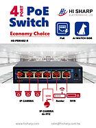 PoE switch (3)_頁面_1.jpg