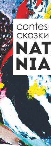 Pages de nataniaConteFIN-1.jpg