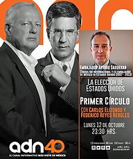 Primer-Circulo.new.png