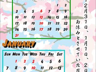 New year's holidays