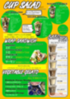 Greenenough menu.jpg