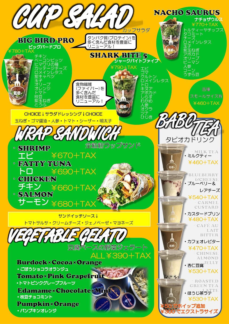 Greenenough menu.jpg