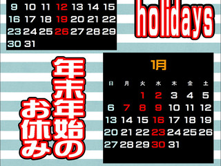 New year holidays