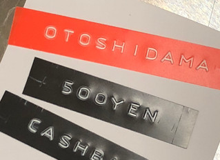 Otoshidama 500yen