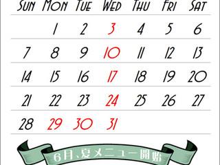 Compensatory holidays