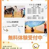 版久子さんポスター合体.png