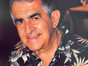 Eduardo Jose Tapia