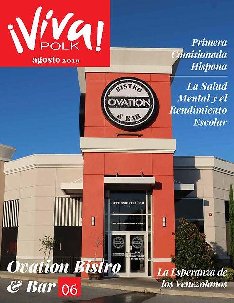 Viva Polk Magazine 1 Cover.jpg