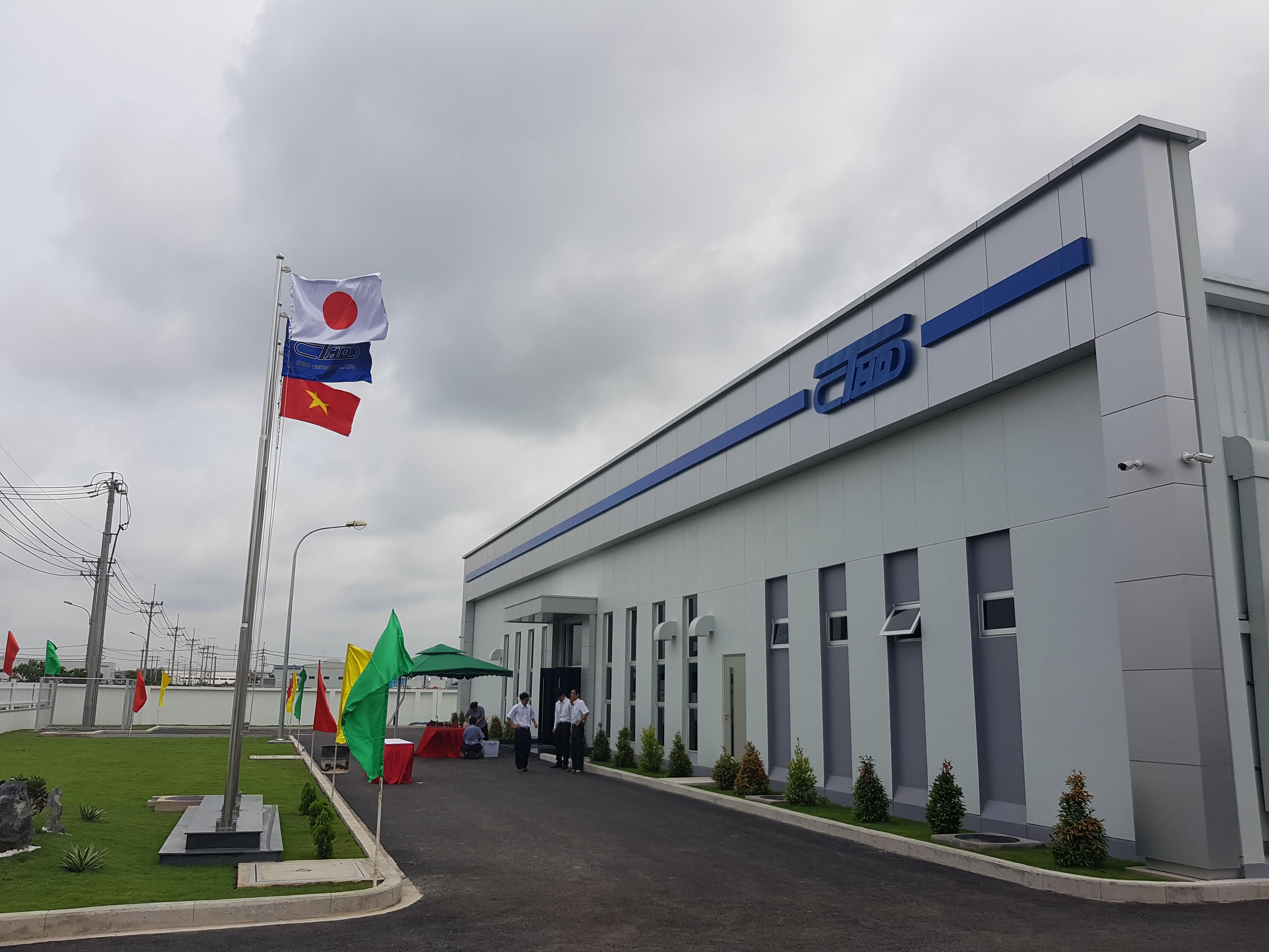 TBIV Vietnam Factory