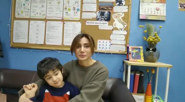 Лиана, мама Армана, 5 лет