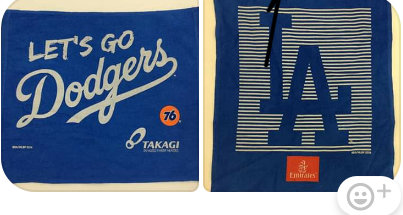 2018 Set Rally Towels NLDS Dodgers