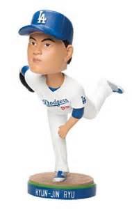 2014 SGA Dodgers Jyun-Jin Ryu Bobblehead New
