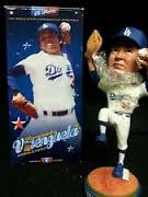 "2006 SGA Dodgers Fernando Valenzuela ""El Toro"" NEW"